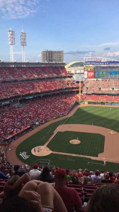 Great American Ball Park, section: 530, row: U, seat: 14
