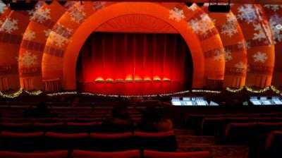 Radio City Music Hall section 2nd Mezzanine 5