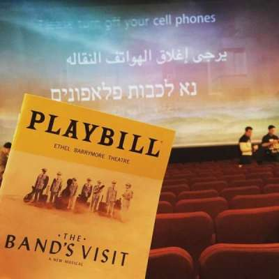 Ethel Barrymore Theatre section Orchestra C