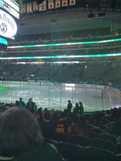 American Airlines Center section 104