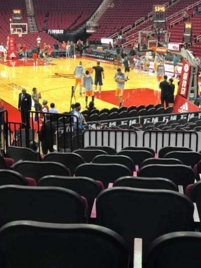 Toyota Center section 102