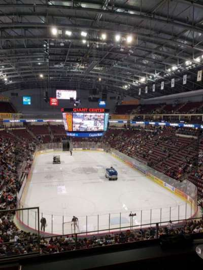 Giant Center, section: Highmark Suite