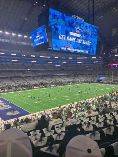 AT&T Stadium, section: 216, row: 8