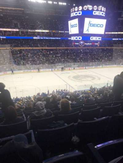 KeyBank Center, section: 209, row: 4, seat: 13