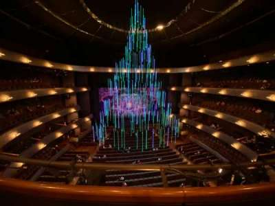 Winspear Opera House section DR C