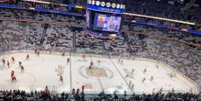 KeyBank Center section 307