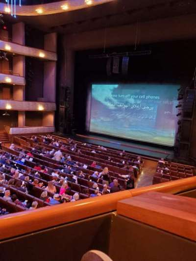 Winspear Opera House, section: Box, row: N, seat: 3