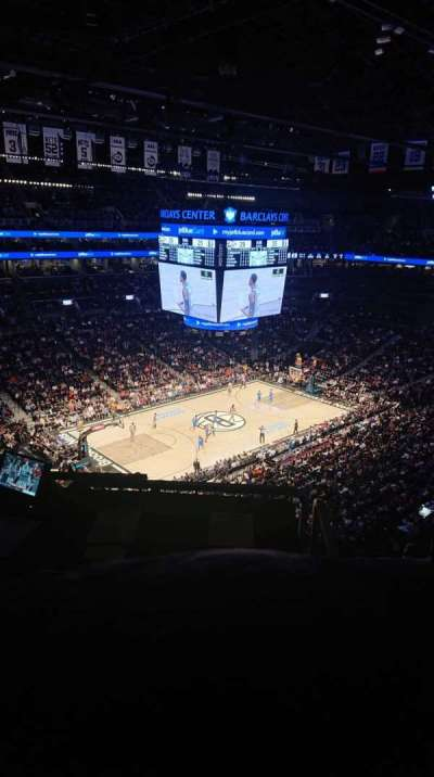 Barclays Center section 212