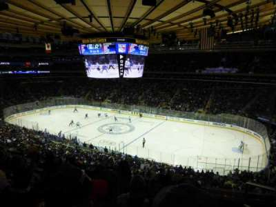 Madison Square Garden, section: 213, row: 5, seat: 18