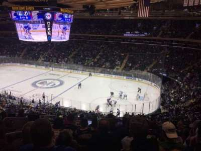 Madison Square Garden, section: 214, row: 8, seat: 1