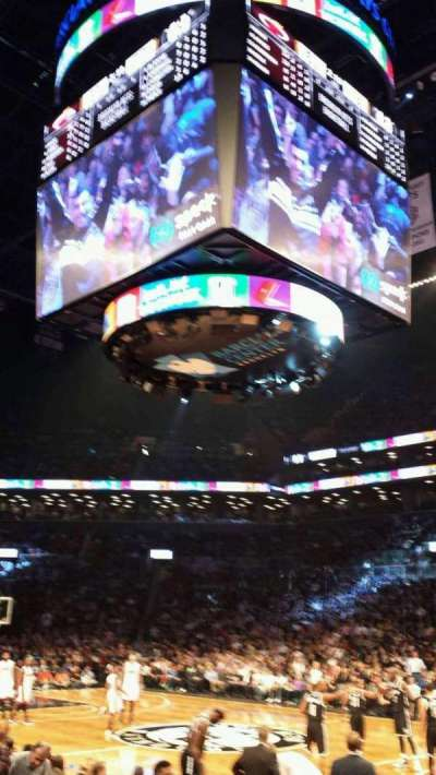 Barclays Center section 7