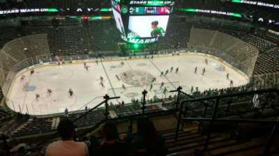 American Airlines Center, section: 311, row: L, seat: 3-4