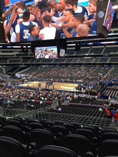 AT&T Stadium, section: C208, row: 4, seat: 9