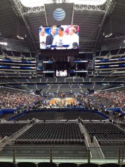 AT&T Stadium, section: 248, row: 4, seat: 11