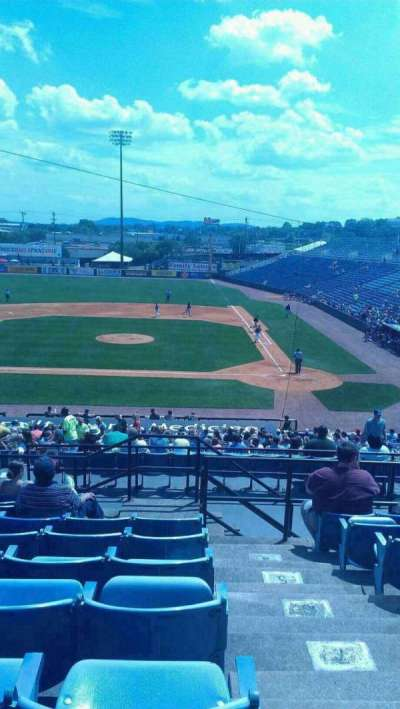 Herschel Greer Stadium, section: RR, row: 11, seat: 15