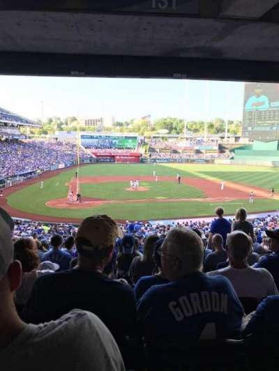 Kauffman Stadium, section: 231, row: PP, seat: 7