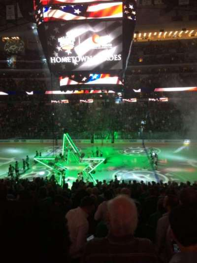 American Airlines Center, section: 118, row: Z, seat: 8