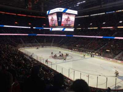 Canadian Tire Centre, section: 218, row: C, seat: 12