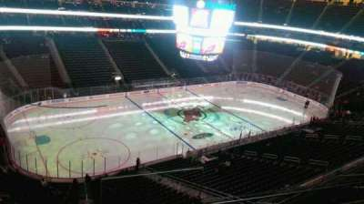 Prudential Center, section: 108, row: 4, seat: 1