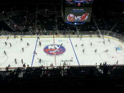 Barclays Center, section: 225, row: 8, seat: 17