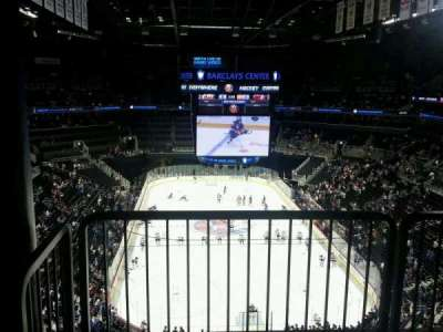 Barclays Center, section: 211, row: accessible