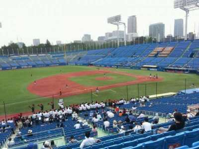 Jingu Stadium, section: 11, row: 39, seat: 133