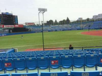 Jingu Stadium, section: 12, row: 16, seat: 172