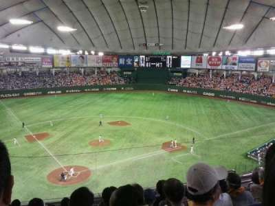 Tokyo Dome section Home