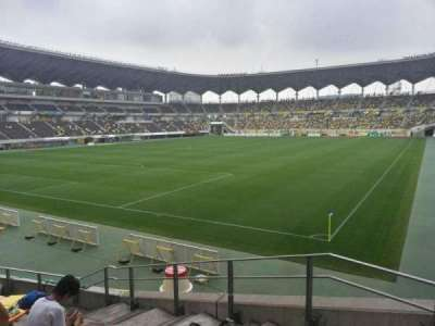 Fukuda Denshi Arena, row: 9, seat: 245