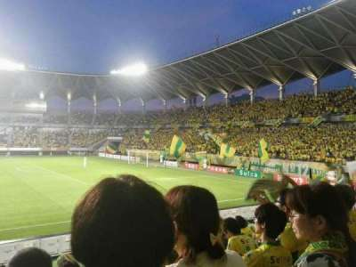 Fukuda Denshi Arena, section: sa, row: 7, seat: 160