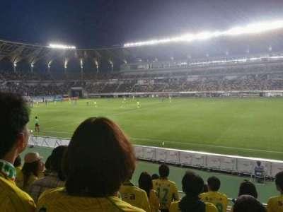 Fukuda Denshi Arena, section: sa, row: 7, seat: 159