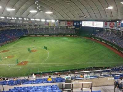 Tokyo Dome, section: Home, row: 20, seat: 266