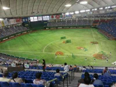 Tokyo Dome, section: Away, row: 21, seat: 126