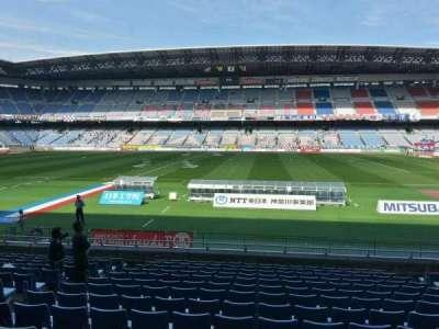 Nissan Stadium (Yokohama), section: Lower Stand, row: 14, seat: 438