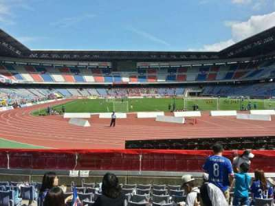 Nissan Stadium (Yokohama), section: Lower Stand, row: 10, seat: 206