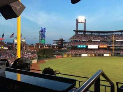 Citizens bank park  section Suite 2