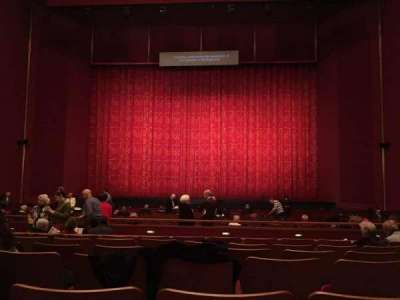 The Kennedy Center Opera House, section: Orch, row: Y, seat: 112