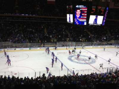 Madison Square Garden, section: 209, row: 4, seat: 10