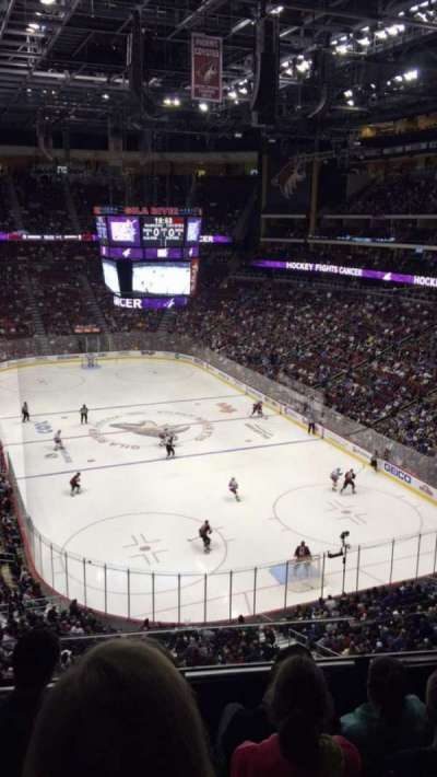 Gila River Arena, section: 225, row: D, seat: 5