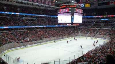 Verizon Center, section: 225, row: D