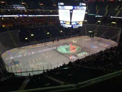 Nationwide Arena, section: 206, row: B, seat: 4