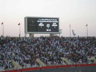 Sultan Qaboos Stadium, section: VIP section.  Seat 42, seat: 42