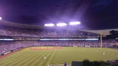 Kauffman Stadium section 252