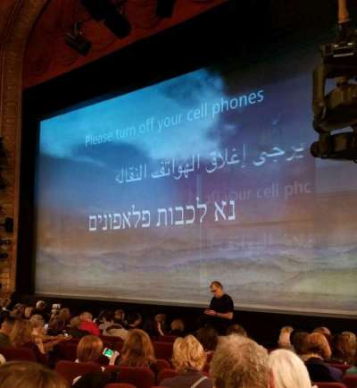 Ethel Barrymore Theatre section Orchestra R