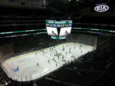 American Airlines Center section 313