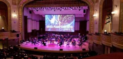 Orchestra Hall, section: Box Center, row: J, seat: 7