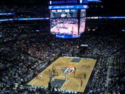Barclays Center, section: 230, row: 6, seat: 17