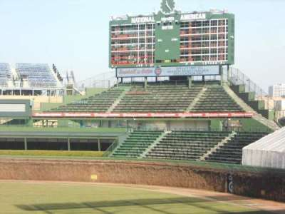 Wrigley Field section OF Terrace Reserved