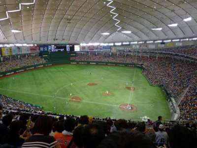 Tokyo Dome, section: 41, row: 31, seat: 9