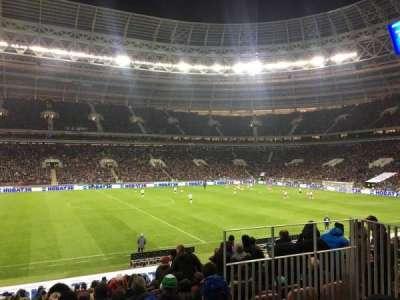 Luzhniki Stadium, section: A107, row: 17, seat: 2